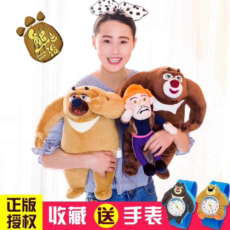 大熊儿童节娃娃套装礼物出没光头玩偶毛绒玩具