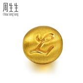 周生生黄金(足金)Charme串珠系列转运珠字母L 87625P(定价)