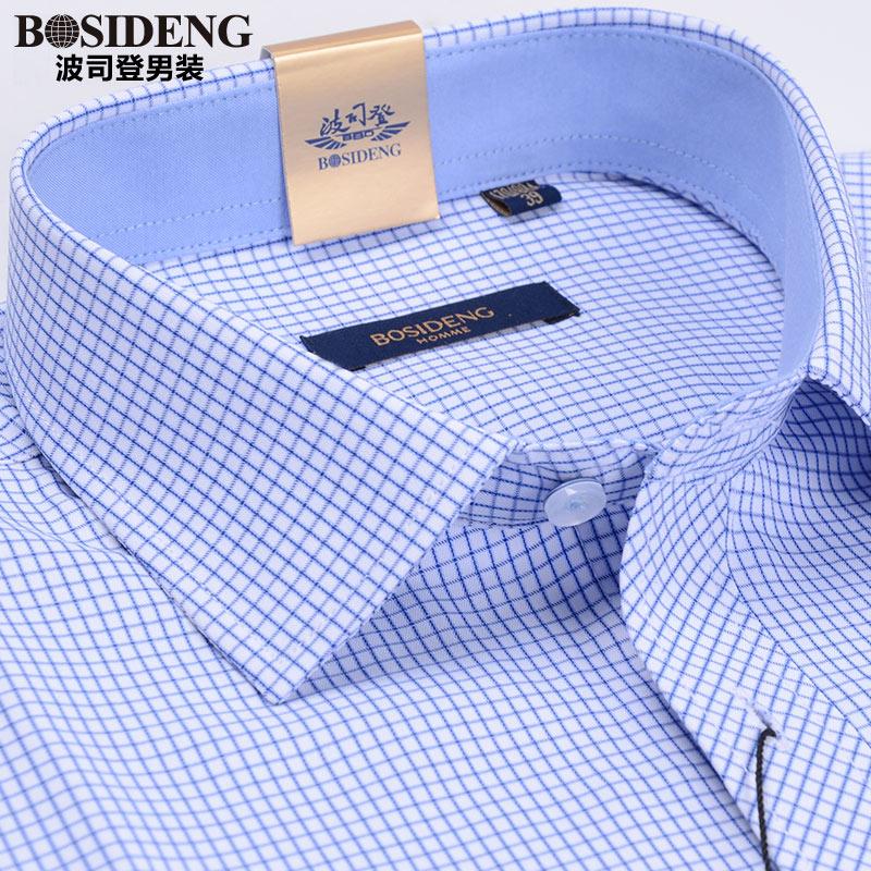 波司登衬衫男春季职业装新款浅蓝色中年正装工装商务格子衬衣长袖