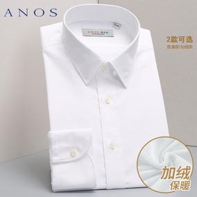 ANOS冬季男士白衬衫长袖加绒保暖商务免烫衬衣加厚打底寸衫修身型
