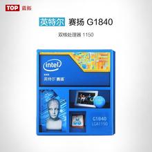 配1150 H81主板 替G1820处理器 英特尔 赛扬cpu双核 G1840 Intel