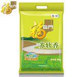 【天猫超市】福临门 苏软香 5kg  鱼米之乡 口感软糯 中粮出品