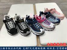 小菜代购Skechers斯凯奇D'lites熊猫鞋运动鞋童鞋996260/996212L
