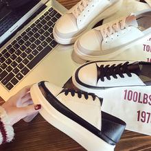 小白鞋春季女2017新款百搭韩版学生两穿松糕厚底运动系带平底单鞋