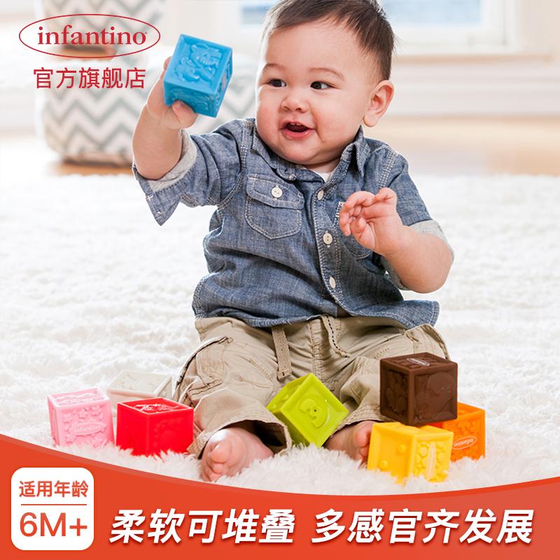 玩具数字美国婴蒂诺宝宝儿童浮雕积木