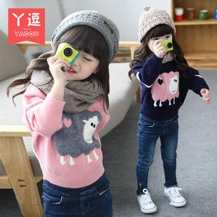 女童毛衣套头2017新款5儿童6秋装7毛线衣8岁女孩秋冬季打底针织衫