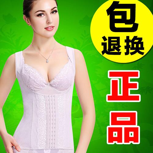 安提尼亚塑身衣正品分体巴黎春色身材管理器腰背夹美体模具内衣