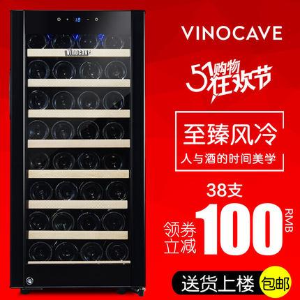 维诺卡夫酒柜CWC-100A怎么样