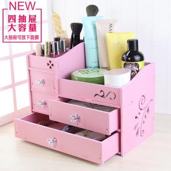 化妆品收纳盒木制抽屉式韩国大号
