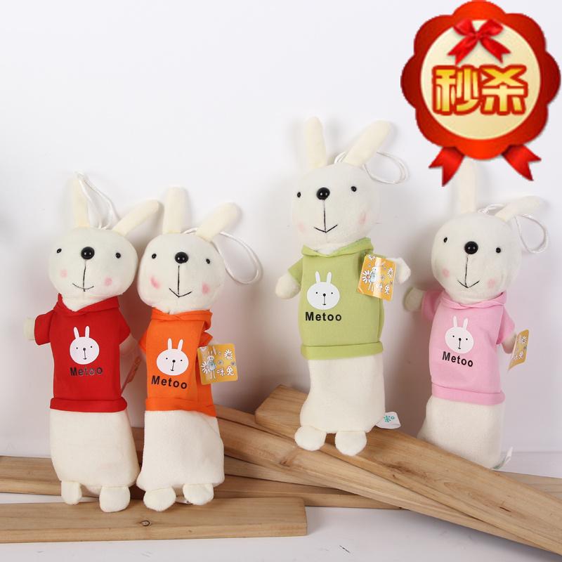 做小兔子布娃娃的步骤及图片