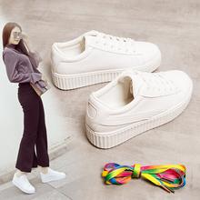春季2017新款松糕小白鞋女厚底运动休闲鞋板鞋学生韩版百搭女鞋潮