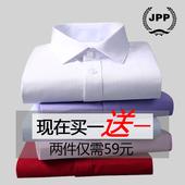 夏季男士短袖衬衫纯色青年修身商务半袖衬衣男正装韩版休闲白寸衫