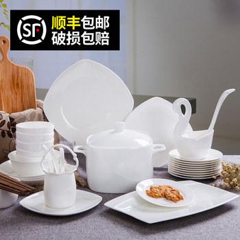 釉下彩58头高档骨瓷餐具纯白套装