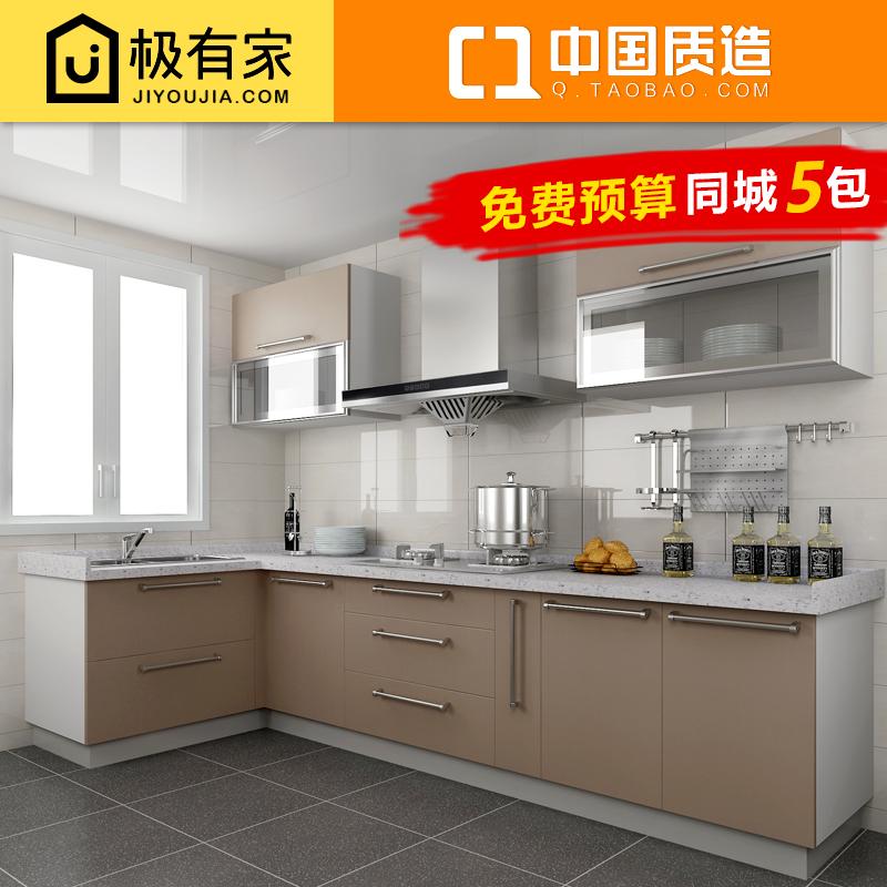 成都订制现代简约整体橱柜全屋定制装修厨房防水厨柜