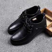 意尔康男鞋冬季新款真皮棉鞋男商务休闲系带防滑加绒加厚男士棉鞋图片