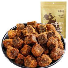 特产牛肉干 零食小吃 天猫超市 五香牛肉粒100g 百草味食品