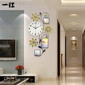 一红钟表挂钟客厅创意时钟现代欧式挂表简约个性装饰静音石英钟