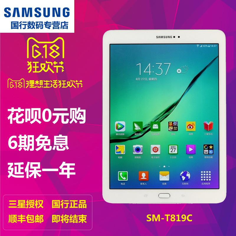 Samsung/三星 SM-T819C 32GB 三星平板电脑10寸全网通4G通话手机