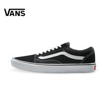 Vans/范斯黑色中性轻量款板鞋休闲鞋Old Skool Lite|VN0A2Z5WIJU