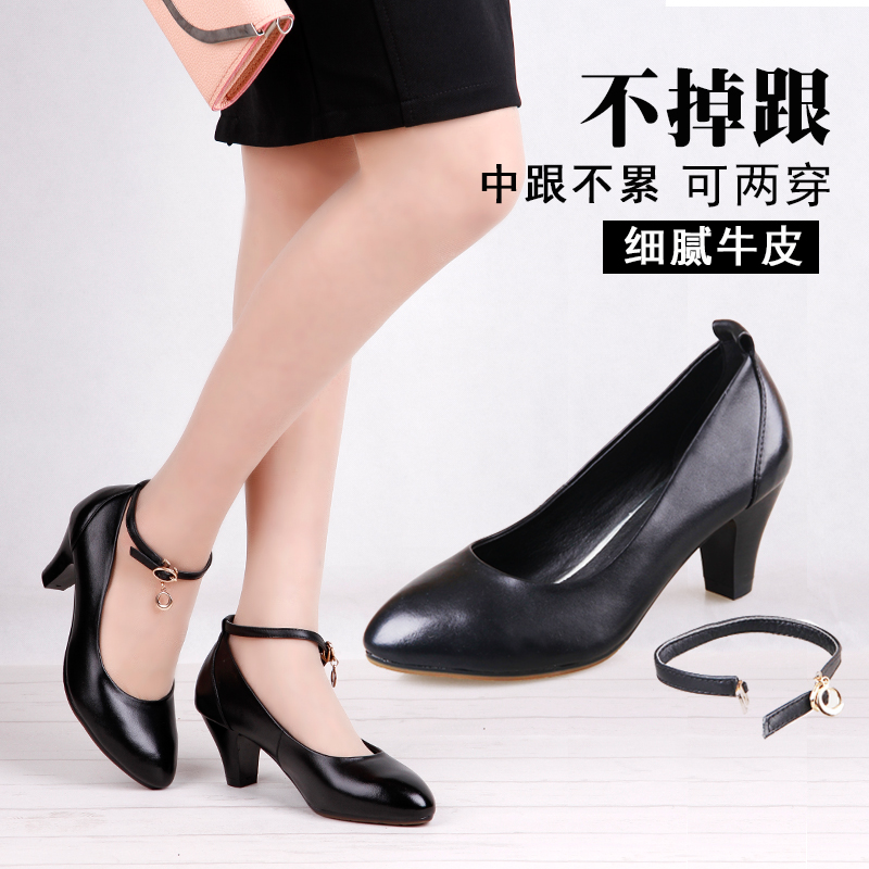 春季真皮女鞋浅口黑色工作鞋通勤圆头高跟皮鞋OL上班女士单鞋搭扣