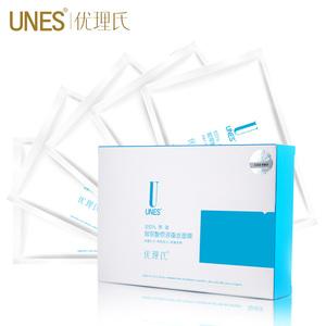 正品UNES优理氏玻尿酸原液蚕丝面膜贴5片/盒美白补水保湿收缩毛孔