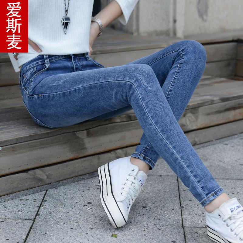 高腰牛仔裤女九分裤秋装2017春夏季新款韩版显瘦小脚长裤铅笔裤子