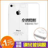 古尚古 iphone4S手机壳 苹果4手机壳 透明防摔软硅胶外壳保护套潮