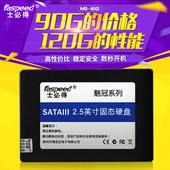 台式机 64G SSD固态硬盘 读430 330 秒60G 士必得 90G 笔记本图片