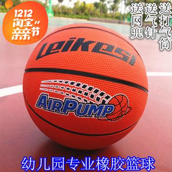 儿童橡胶篮球皮球拍拍球 幼儿园