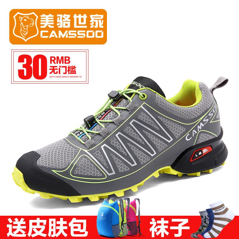 春秋越野徒步透氣跑鞋戶外運動鞋防滑 世家登山鞋