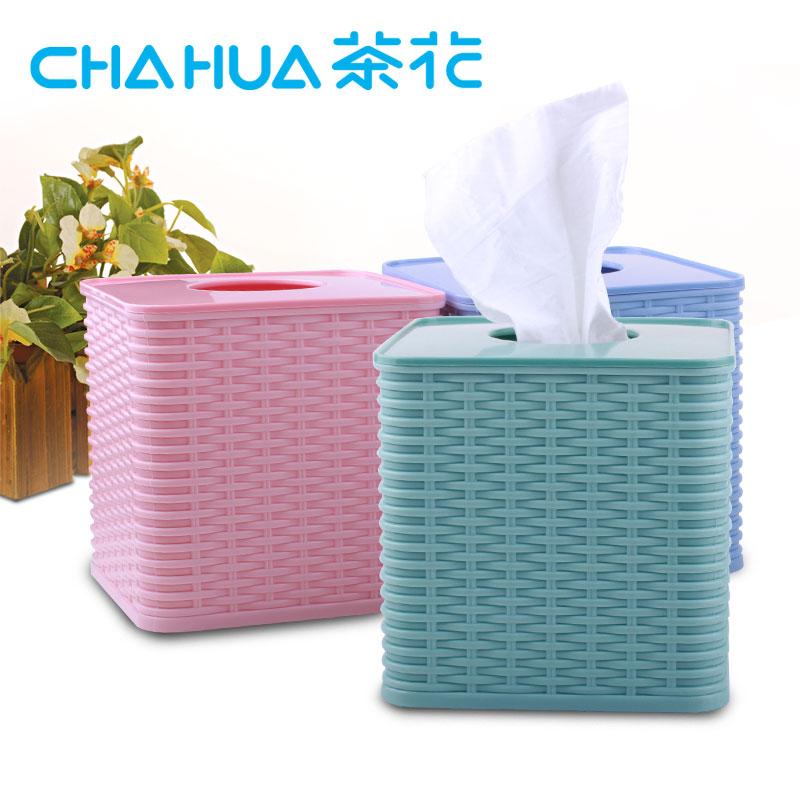 茶花抽纸盒塑料家用客厅创意可爱卷纸筒餐饮纸架厕所纸巾筒纸巾盒