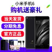 现货【分期】 Xiaomi/小米 小米6新品手机小米6plus