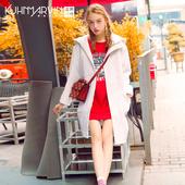 2016秋冬装新款白色毛呢外套女学生宽松连帽中长款羊毛呢子大衣潮