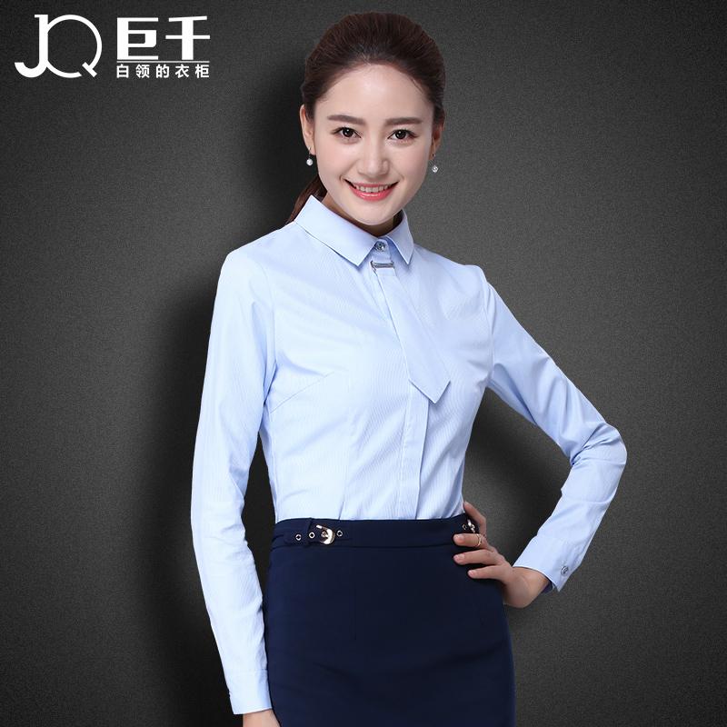巨千女式衬衫职业正装条纹衬衣ol秋季工装蓝色长袖工作服衬衫631C