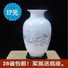 简约时尚摆设陶瓷小花瓶摆件景德镇工艺品插花摆件客厅酒柜装饰品