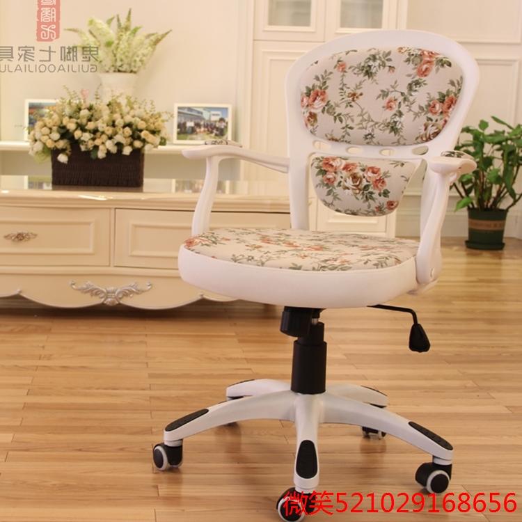 欧式田园风电脑椅办公椅转椅学生职员家用白色书桌椅家具椅子