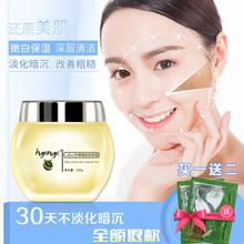 柠檬按摩膏霜乳面部清洁毛孔去黑头脸部身体补水保湿非美容院排毒