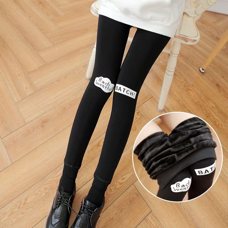 冬季加厚长裤新款外穿韩版弹力修身高腰女装大码走光安全裤打底裤