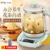 小熊养生杯电炖杯迷你办公室烧水杯牛奶加热器电热杯玻璃壶0.8升