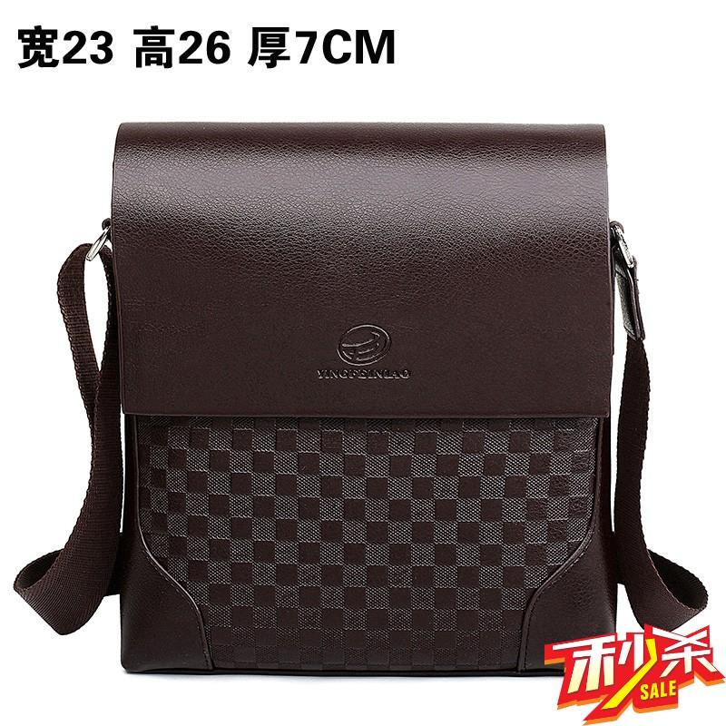 男包单肩包竖款男士斜挎包iPad包商务休闲背包精品男包几何图案