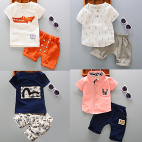 童装男童夏装短袖套装儿童夏季新款宝宝小孩衣服两件套1-2-3岁4潮