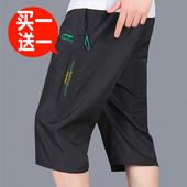 宽松大码 沙滩裤 夏季运动七分裤 透气中裤 休闲马裤 短裤 男士 单层薄款