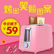 8108 多士炉全自动烤面包机家用2片早餐吐司机土司机宇美乐