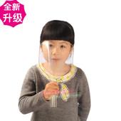 包邮 成人美发理发遮面罩儿童小女孩男孩剪刘海挡脸护眼罩剪发工具