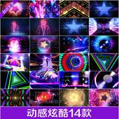 炫酷动感节奏 T台走秀 酒吧 街舞 演出LED大屏幕舞台视频背景素材