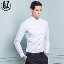 蚁族春季青年男士长袖衬衫男装商务韩版修身衬衣休闲男式春款寸衫