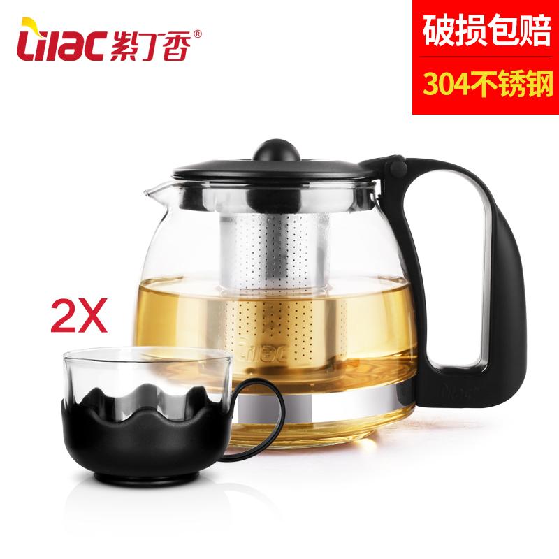 紫丁香 耐热玻璃茶壶 不锈钢过滤泡茶器花茶壶玻璃茶具套装泡茶壶