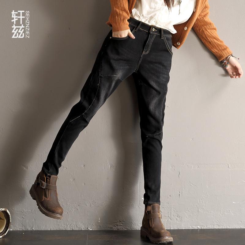 轩兹秋冬新款加绒牛仔裤女小脚长裤高腰宽松加厚萝卜裤大码哈伦裤