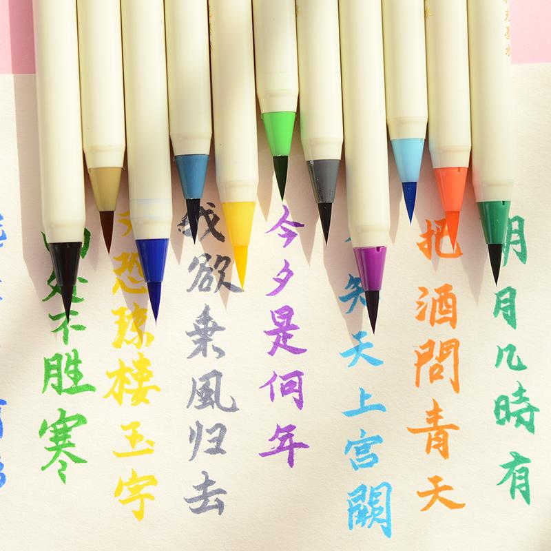 50包邮 软头毛笔创意书法笔签到笔练字漫画软笔蘸水