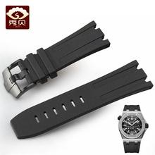 秀贝硅胶表带男手表配件适配AP爱彼橡胶皇家橡树离岸系列28mm